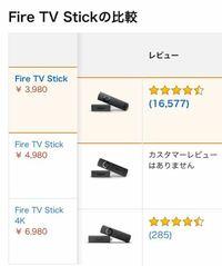 Amazon fire tv stick の購入を考えているんですが、ORIONテレビでも使えますか? また、買うとしたらどれがいいですか?