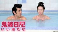 ラブライブ!サンシャインの高海千歌は旅館経営してるのなら家にお風呂要らないですよね?旅館内にお風呂があるので。 故に個人経営で銭湯やってるなら家のお風呂使うよりもお店のお風呂使えばいい話ですよね?