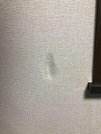 自分は賃貸アパートに住んでいるのですが、壁に凹みをつけてしまいました。 この程度での凹みの請求額を教えて欲しいです。