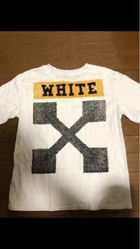 Off whiteのt−シャツです。これ本物ですか?偽物ですか?