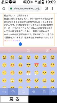 コピペ 絵文字