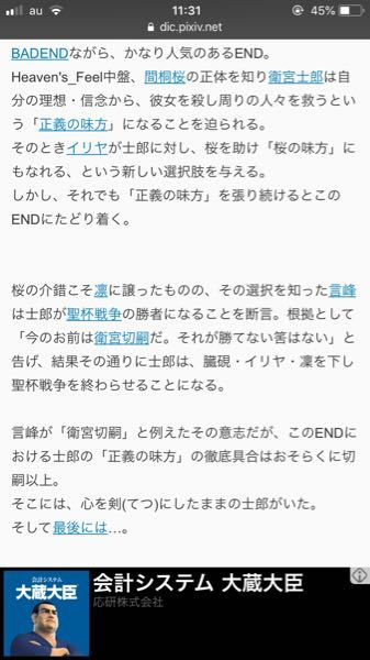 End 鉄心
