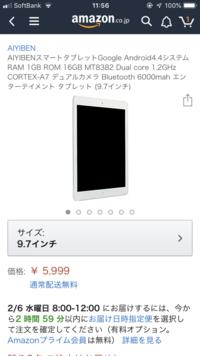 この安いタブレットは、youtubeやゲームアプリはダウンロードできますか?