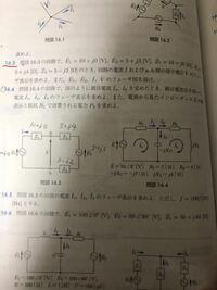 写真の16.3の問題が分かりません。 電流のフェーザー表示は分かったのですが、端子電圧の方が答えが会いません。 電流のフェーザー表示は「0.322<(-37.3°)」です。 フェーザー表示の表し方が分からなくてすい...