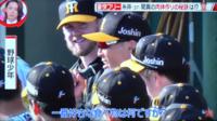 阪神タイガースのこちらの3人は誰ですか?