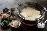 ★湯豆腐に 入れるもの 豆腐以外で何がありますか?