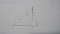 三角形の面積を求める公式(底辺×高さ×1/2)について  上記の公式を用いる際、底辺及び高さの取り方は一意的ではないことはわかります。 そこで、△ABCについてBCを底辺、AHを高さとして計算し た△ABCの面積と、A...