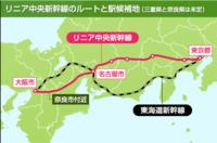 なぜリニア新幹線は山梨・長野を経由するルートなのでしょうか? 東海道新幹線のように静岡を経由するルートではダメなのですか? また、リニアが開通したらのぞみ号のように品川〜名古屋間をノンストップで運転...