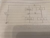 電気回路で分からない問題があります。  画像にある、図の問題ですが ① xが断線している時のBーC間の電圧を求めなさい ② yが断線している時のBーC間の電圧を求めなさい ③xとy、両方断線し ていない時のBーC...