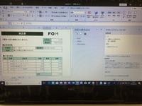 MOS Excel よくわかるマスター 2016 対策テキスト&問題集 レッスン31 操作指示:ブックのアクセシビリティをチェックしてください。代替テキストがないオブジェクトには代替テキストのタイ トルに「ロゴマー...