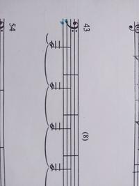 この音はなんの音でしょうか。 ちなみにホルンのF管です。ホルンでヘ音記号は初めてなのでなのでよく分かりません。 教えていただきたいです。