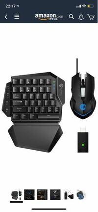 ゲームキーボードとマウスについて 教えてください。 写真のキーボードとマウスは 任天堂Switchに対応していると思うのですが フォートナイト のゲーム内でも使えますか? フォートナイト 内で設定とかあるのでし...