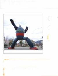 このロボットヒーローの名前は知っていますか