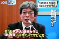 東日本大震災は人工地震だったのでしょうか? 以前Youtubeやネットで、東日本大震災はイルミナティが起こした人工地震だったという話を聞いたことがあります。  私自身当時ニュースを見ていて、内閣官房参与の...