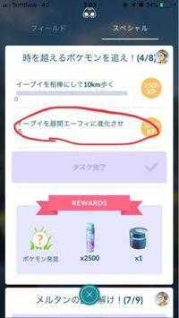 チャレンジャー 2 人 と 対戦 ポケモン go