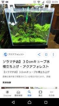 この写真の外部式フィルターはエーハイムのなんとゆうフィルターですか?30センチキューブ水槽には水流など問題ありませんか?