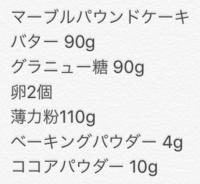 マーブルパウンドケーキをこのレシピを参考にして作りたいのですが、グラニュー糖を砂糖に変えたら失敗してしまいますか?
