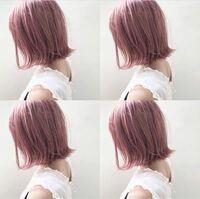 スモーキーピンクラベンダーという色です。この色に染めたいのですが紫シャンプーとピンクシャンプーどちらを使えばいいのでしょうか?