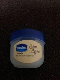 このブァセリンの匂いはハワイっぽい匂いなのですが、具体的になんの匂いと言うんでしょうか??