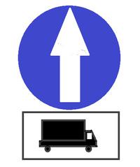 本免練習問題です。 この標識のある場所では、大型貨物自動車や特定中型貨物自動車、大型特殊自動車以外は直進することができない。 答えは×なのですが、なぜ×なのか分かりません;; 解説を頂けると嬉しいです。