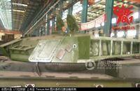 中国の現行戦車の砲塔生産風景ですが、前面先端の楔形部分は中空装甲のようです。他国の似たデザインの砲塔の戦車も楔形部分は中空でしょうか?