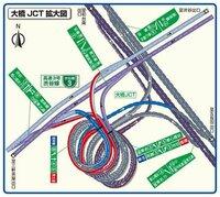 首都高速道路3号渋谷線と中央環状線の接点・大橋JCTが完成してから渋滞が酷くなっていませんか?