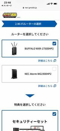Wi-Fiに詳しい方いませんか? ドコモ光にするんですがWi-Fiが2つあって どちらがいいのかわかりません。  家はメゾネットタイプでWi-Fiは2階に 置く予定です。なので1階にいても 速度が早くて安定しているほうが...