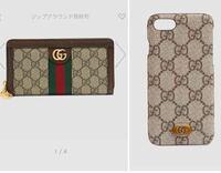 ヴィトンのバックからグッチの財布とiPhoneケースが出てきたらどう思いますか? 結構グッチの主張が強くて…笑 写真のものを今使っています。  ヴィトンで統一した方がいいでしょうか?  ハイブランドは基本グッチ...