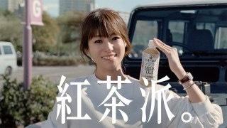 キリン午後の紅茶CMで、深田恭子さんが付けてる腕時計を教えて下さい。 オメガのデビルという噂が...