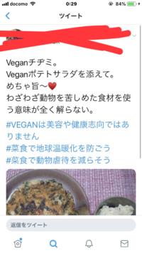 肉を食べることは虐待なのですか? 肉を食べることはだめなんですか? 食う食わないは人それぞれじゃないんですか?