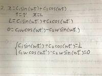 ばね定数kのばねに質量mの質点がとりつけられている。時刻t=t'に質点は静止しており、つりあいの位置からLだけ伸ばされた位置にあった。質点の位置xを時間tの関数として答えよ。 この問題を解いて下の写真のよう...