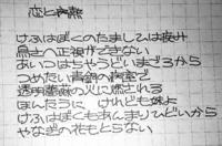 日本語文字フォントについての質問です 下の画像のような書き方の文字はなんというのですか?昔の漫画によく見るような感じです。
