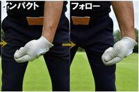 左手の掌屈について教えてね  左手の掌屈を入れるタイミングはわれわれアマチュアにとっていつが好適ですか? 自分の場合は、トップオブスイングですでにダスティンジョンソンのように左手の掌屈を作るようにしています。左手の手のひらを自分に向けるようなイメージです。実際には、左手の手のひらの法線は(骨格上、左肘を曲げない限り自分の顔に向けることは不可能ですので)、実際には右肩あたりを向いていると思...