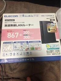 昔使っていたWiFiルーターのこれを使おうとしたらプロキシーサーバーの入力をしてくださいって言われたのですがプロキシーサーバーがわかりません教えてください。またなくても使えますか?