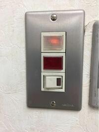 スイッチパネル 写真のようなスイッチ、パイロットランプ、 赤パイロットランプですが、 三相モーターに電源がきているとパイロットランプが 常時点灯、ブレーカーが切れれば消灯。 スイッチを入れると回路上のマ...