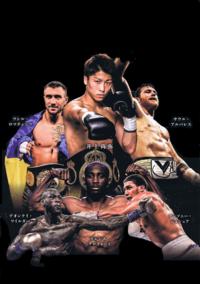 井上尚弥がロドリゲスに敗ける確率は100% (米ボクシング専門メディア)  エマヌエル・ロドリゲスのプロでの戦績は19戦19勝12KO ご覧のとおり、ロドリゲスは無敗 (勝率100%)である  5月18日、 WBSSバンタム級...