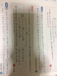 算数の線分図についてですが、 これの(18+12)×6分の5+2=15+12となっていますが、なぜこのような答えになるんでしょうか?