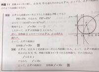 赤線部の意味と、赤線部を書かなければいけない理由を教えてください。