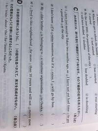 AXEL e の6ページのC問題のことですが、答えが 1)a 2)d 3)b 4)a になったのですが、合っていますでしょうか。 もし合っていなければ正しい答えとなぜそうなるのかを教えてください。