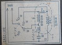 昔からの扇風機の風量制御回路なんですが  回すコイル数を変えてるのですか?  黒スイッチでCコイルだけの小さい抵抗にだけ電流流れて けっきょくCだけが働いて風量小なのでしょうか? 茶にするとAと主巻線+BCのブリッジ合成抵抗?  赤だと主巻線だけに電流流れる?   だとすると赤と黒が同じになってしまうから違う  どうもすみません。