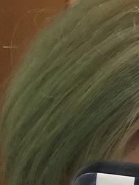 カラーモデルをして、ネイビーにしたかったのですが、失敗され画像の様な汚い緑色にしかなりませんでした。とりあえずこの色を早く落としたくて、紫シャンを買いました。使っていますが、緑の部 分に青が反応して...