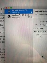 UR22mk2というオーディオインターフェースを買って、macにつないでいるのですが、ドライバをインストールしてもオーディオmdml設定に出てきません!どうすればいいのですか、