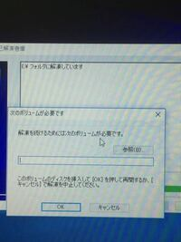 以前DMMでダウンロード版のゲームを買いました いざパソコンの方にダウンロードすると以下の表示がされて落とせません 何が原因なんでしょうか... パソコンはNECのVersaPro windows10になります