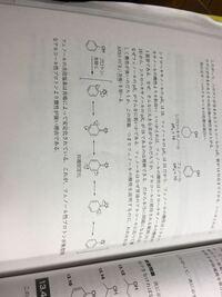 有機化学です。 フェノールの共鳴によって安定化されてるから、酸性が強いと書いてありました。酸性が強いのは共鳴があるから強くなるんですか? 何で共鳴があると酸性が強くなるんですか? 共鳴が多い方が酸性が強いんですか?   少し違う話ですけど、そうなんですかのような言葉は言い言葉ですが、書き言葉にするとどうなりますか?