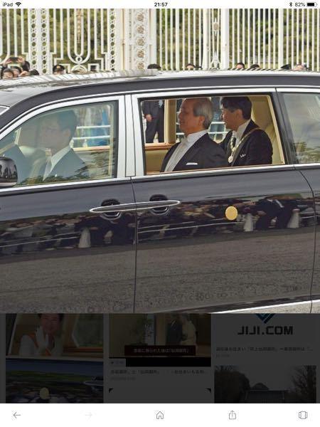 昨日の天皇陛下の車列ですが陛下の前にいる人の椅子に背もたれがありませんでしたよね。あの車はどう...
