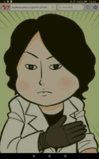 山Pのドラマ「インハンド」にハマってます。  山PのドSぶりにキュンキュンしてるおばちゃんです(笑)  おばちゃんなのに山Pに惚れるって変ですか?(*`Д´)ノ!!!