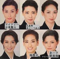 下の画像の名前などが書いてない方の名前とあだ名を教えていただきたいです! また柚香光さんのあだ名はかれーくんですか?