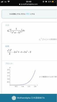 逆ラプラス変換です この問題の解き方がわかりません 部分分数展開で出来ますか? 重根?になっててめんどくさいパターンですか? 教えていただけると助かります ♂️