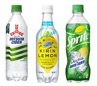 三ツ矢サイダー、キリンレモン、 スプライト どれが一番好きですか?