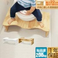 子供用のトイレの踏み台に重さをつけたいです。どうしたらいいでしょうか?  子供がトイレに自分で登りやすいように木製の踏み台を買ったのですが、登った際に傾いてしまったのか転倒してしま いました。踏み台...